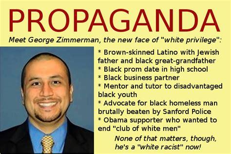 George Zimmerman Meme - memes freeople