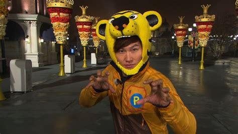 running man      animated tv show koreaboo