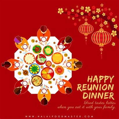 Chinese Happy Reunion Dinner Wishes Wish Eve