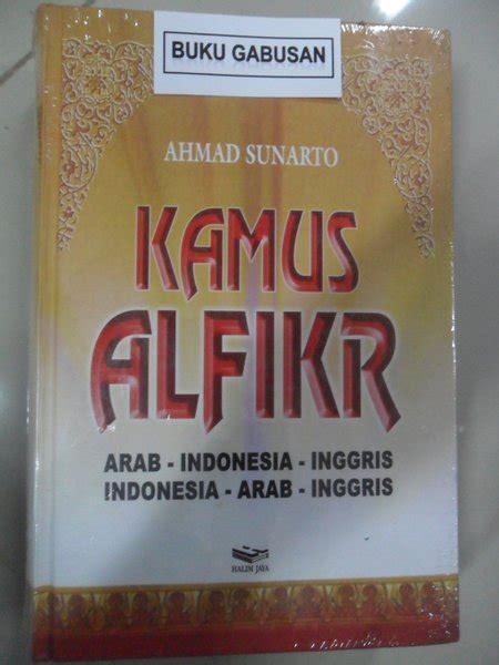 jual beli buku kamus al fikr kamus arab indonesia