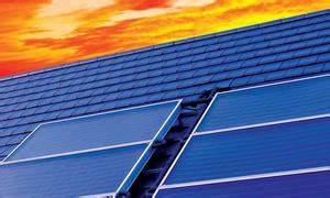 Solaranlage Steckdose Erlaubt : solarmodul ~ Eleganceandgraceweddings.com Haus und Dekorationen