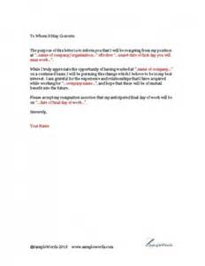 Best Photos Of Employee Resignation Letter Employee
