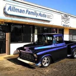 allman family auto    reviews auto repair