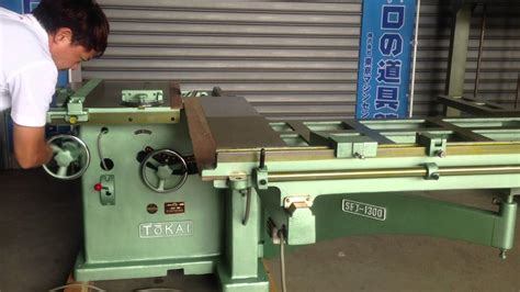 ot curiosity  japanese commerical woodworking equip