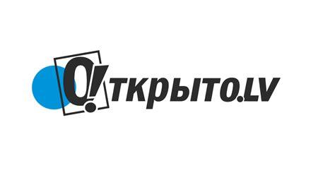 Открыто, Otkrito.lv, Новости, Знаменитости, Спорт, Галерея ...