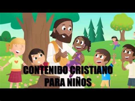 Dios Me Ama Historias Para Niños Cristianos Youtube
