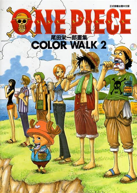 color walk one color walk 2 one wiki fandom powered