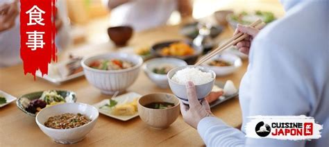 japon cuisine les us et coutumes à table au japon cuisine japon