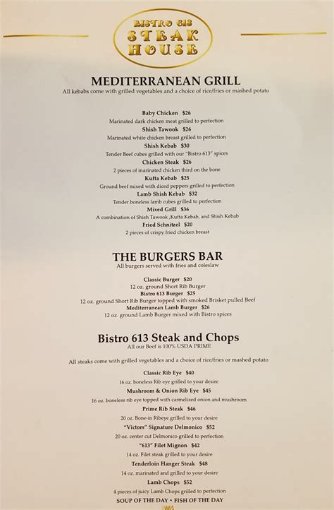bistro  steakhouse great kosher restaurants