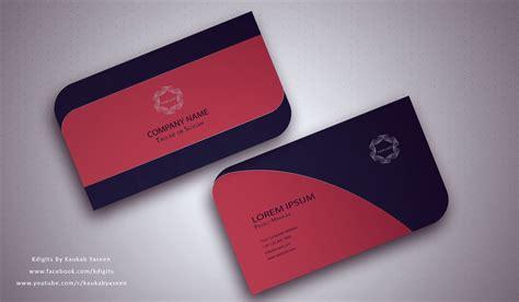 Business Card Application Images Visiting Card Models For Event Management Business Ns Samenreiskorting En Arriva Apec Travel Malaysia Status Printer Machine Hp Kortingskaart Met Dal Abonnement Cards Windsor Nsw