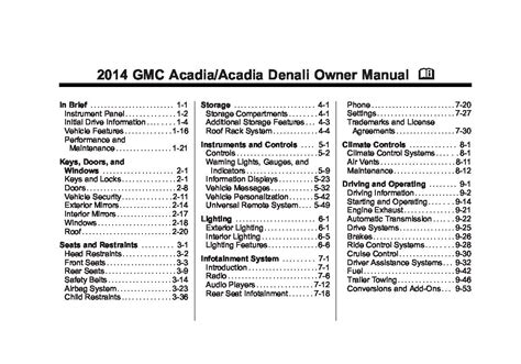 online auto repair manual 2010 gmc acadia security system 2014 gmc acadia owners manual just give me the damn manual