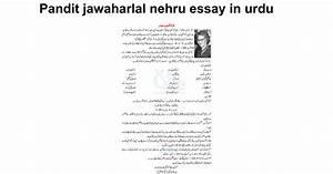 essay on jawaharlal nehru in english in 500 words essay on jawaharlal nehru in english in 500 words ohio university mfa creative writing