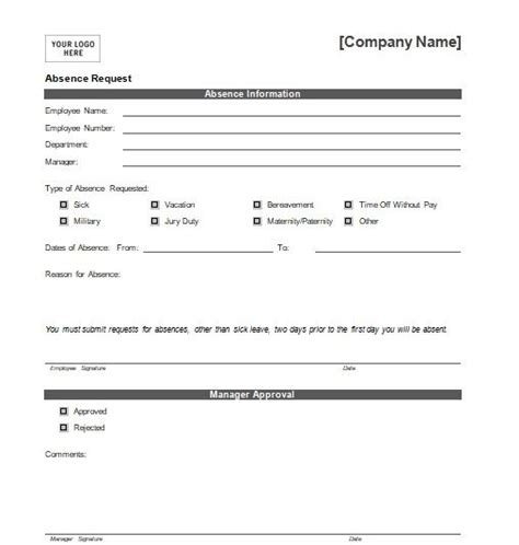 professional holiday request form template httpexceltmp