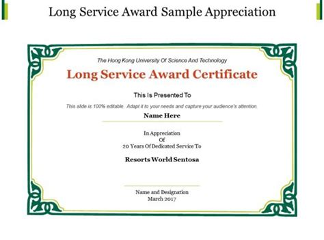 long service award sample appreciation  images
