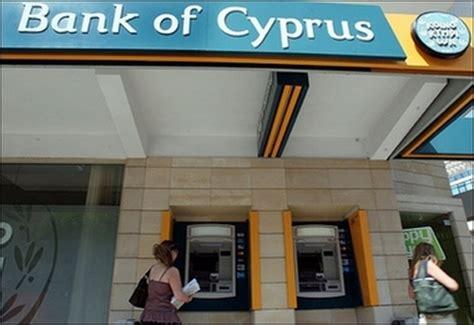 banche olandesi banche in default i casi antitetici di islanda e cipro