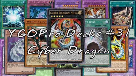 tcg deck list 2014 cyber deck tcg january april 2014 ygopro 31