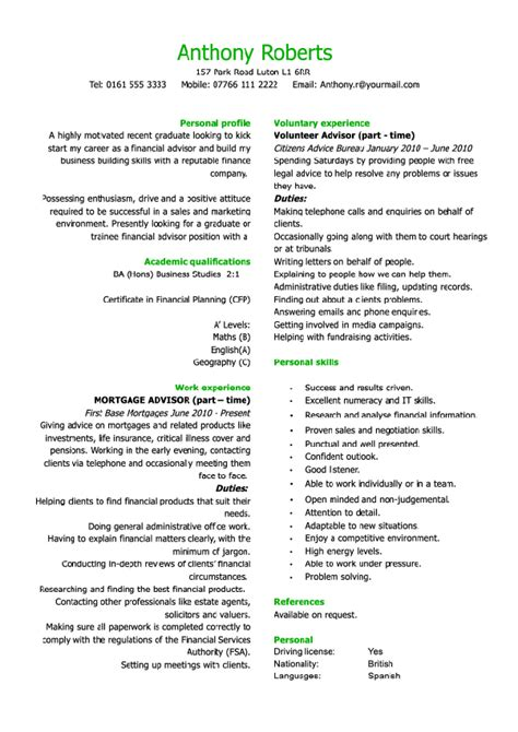 Cheapest essay writing service usa swot analysis of zara uc prompt 1 writing a business school case study
