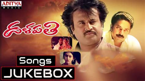 Telugu Songs Ilayaraja Telugu Mp3 Songs For Download