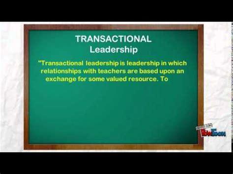 educational leadership theories  models youtube