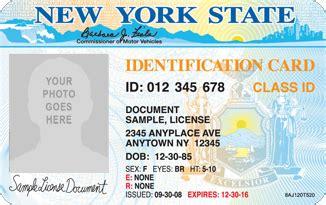 york state id  international students