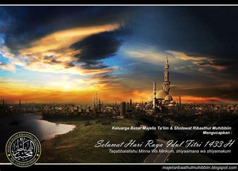 tangis perpisahan  bulan ramadhan