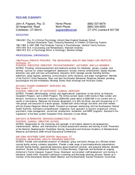 resume tips and tricks 2014 resume summary 2014