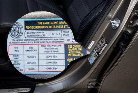 타이어 공기압 체크는 운전자의 의무 입니다! 귀찮더라도 일상점검을 생활화 합시다