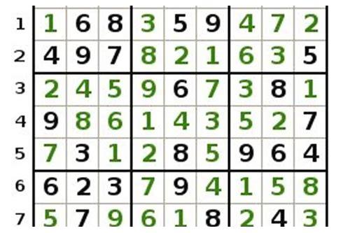 melhor baixar do jogo sudoku resolvido