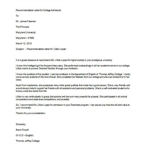 college recommendation letters