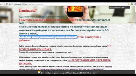 Заработок Bitcoin,Litecoin,Dogecoin. Вывод bitcoin на ...