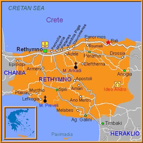 bali rethymno crete greece travel guide  bali