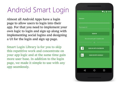 how to make an app for android github codelightstudios android smart login a smart way