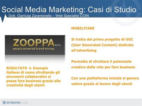 ikea si鑒e social social media marketing strategia e casi concreti