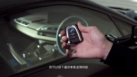 bmw  unlocking vehicle doors  key fob    battery youtube