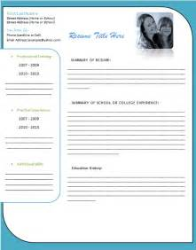 resume templates word download 2017 calendar resume template for microsoft word 2017