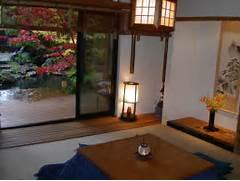 japan home design  Con...