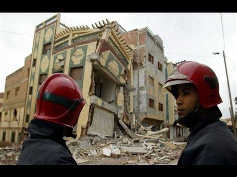 terremoto tremblement de terre al hoceima youtube