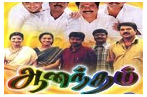 descargar gratis anandham tamil movie mp3 songs