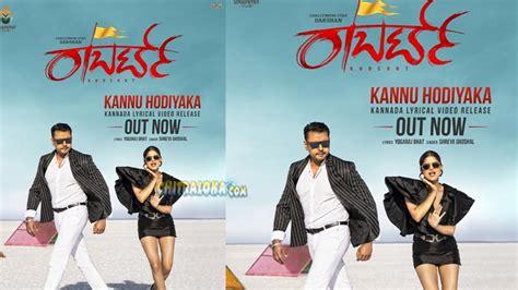 chitraloka.com   Kannada Movie News, Reviews   Image - Home