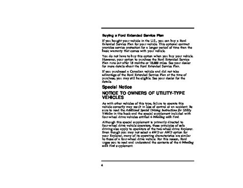 car maintenance manuals 1996 ford explorer on board diagnostic system 1996 ford explorer owners manual