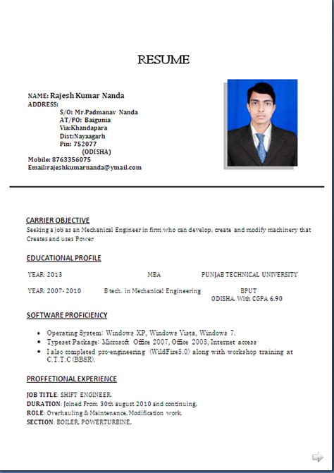 resume sample  mba  tech  mechanical engineering   years experiance resume formats