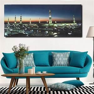 Wall, Art, Print, Masjid, Mosque, Islamic, Muslim, Canvas