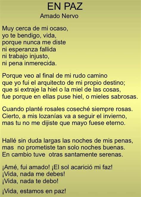 en paz del poeta mejicano amado nervo piensa rie