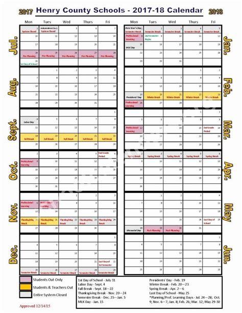 henry county school calendar qualads
