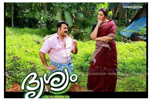 drishyam malayalam full movie download mp4