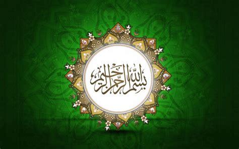 hd islamic wallpaper great islamic image