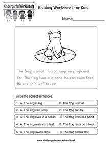 Free Kindergarten English Worksheet for Kids