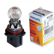 philips hypervision p13w 12v 13w box hid kit xenon bulbs xenon hid headlights xenon and