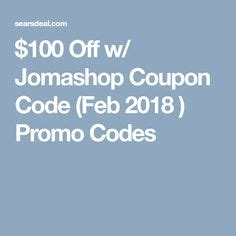 myvaporstore coupon code february 2018