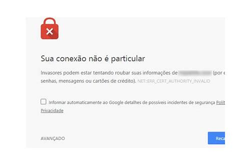 baixar de configuração do google chrome offline installer